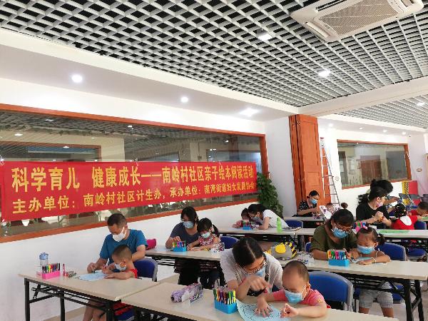 """南岭村社区""""科学育儿,健康成长""""亲子绘本阅读活动2.jpg"""